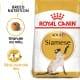Royal canin Breed Feline Siamese 10kg